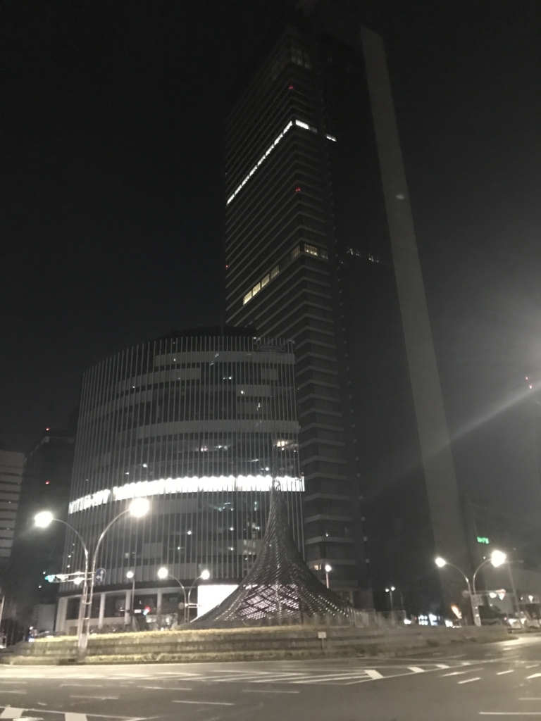f:id:kurinikomi-hara:20180320004053j:plain