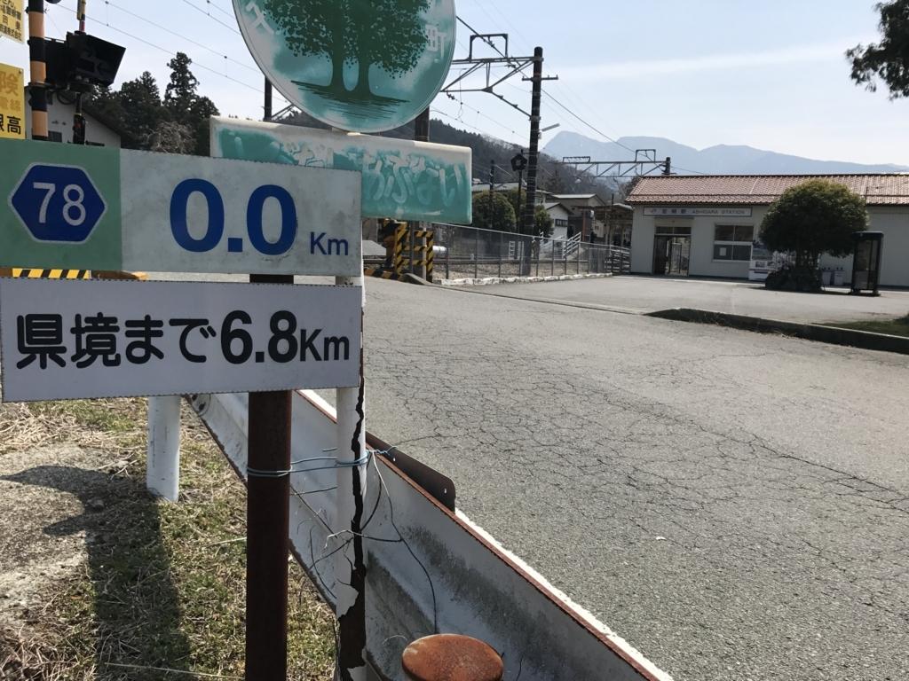 f:id:kurinikomi-hara:20180420203903j:plain