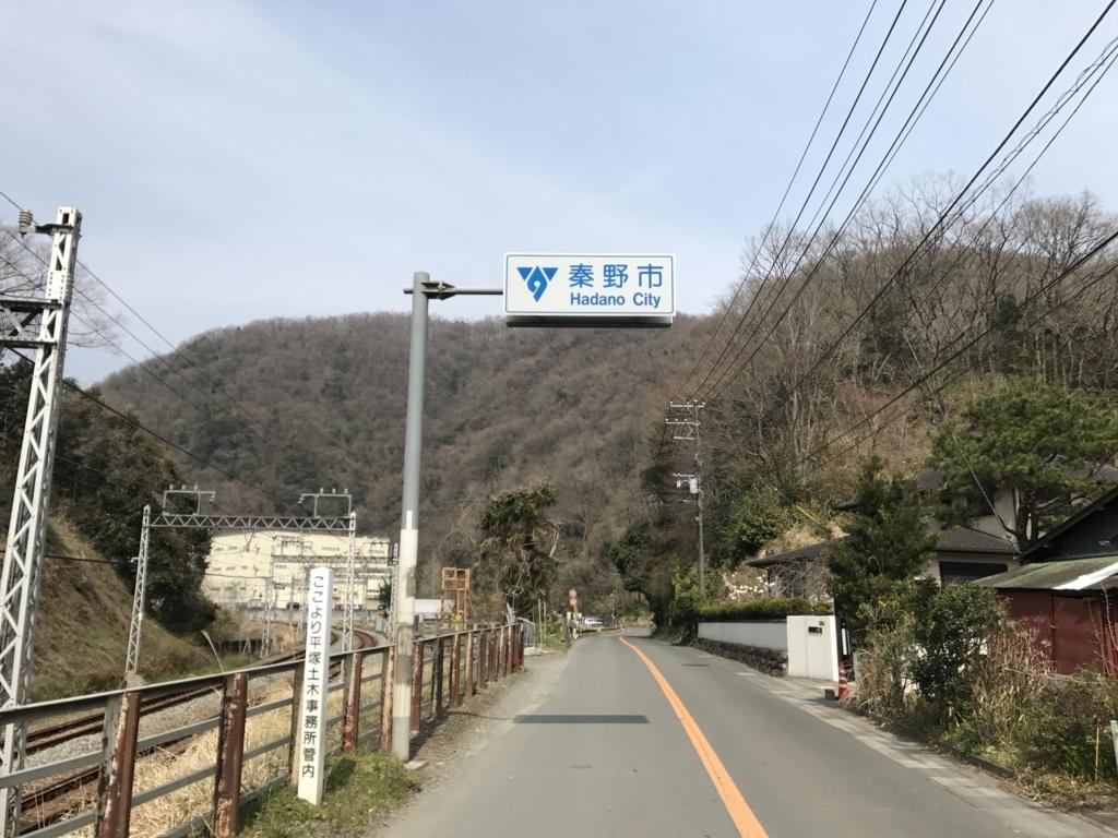 f:id:kurinikomi-hara:20180420204110j:plain