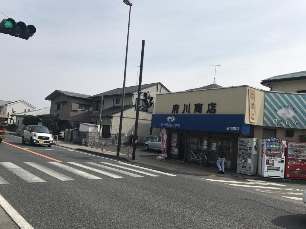 f:id:kurinikomi-hara:20180420204124j:plain