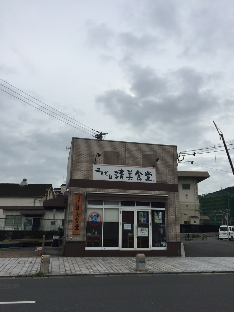 f:id:kurinikomi-hara:20180519195104j:plain