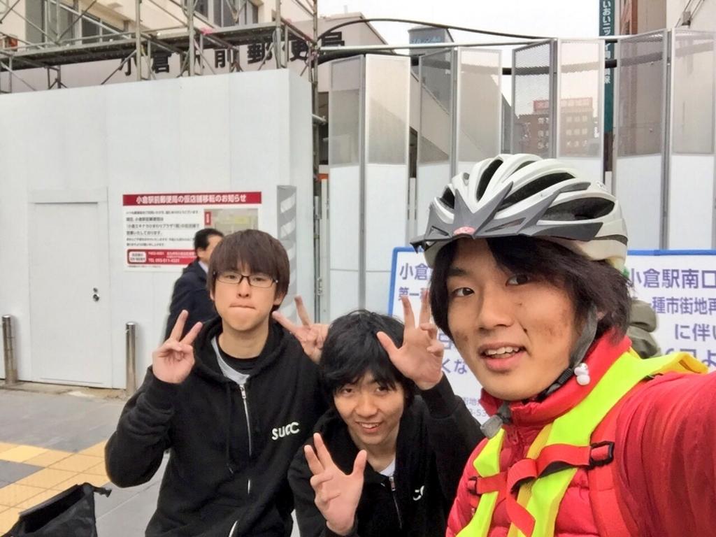 f:id:kurinikomi-hara:20180528000915j:plain