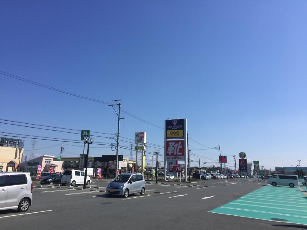 f:id:kurinikomi-hara:20180612145218j:plain