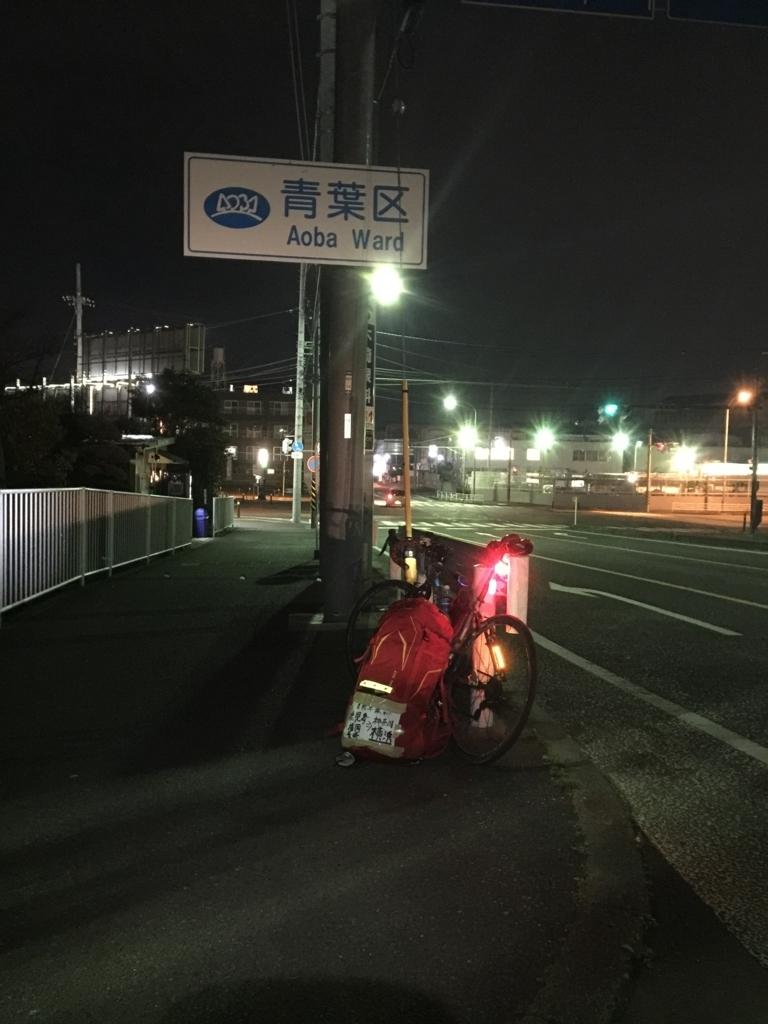 f:id:kurinikomi-hara:20180612180119j:plain