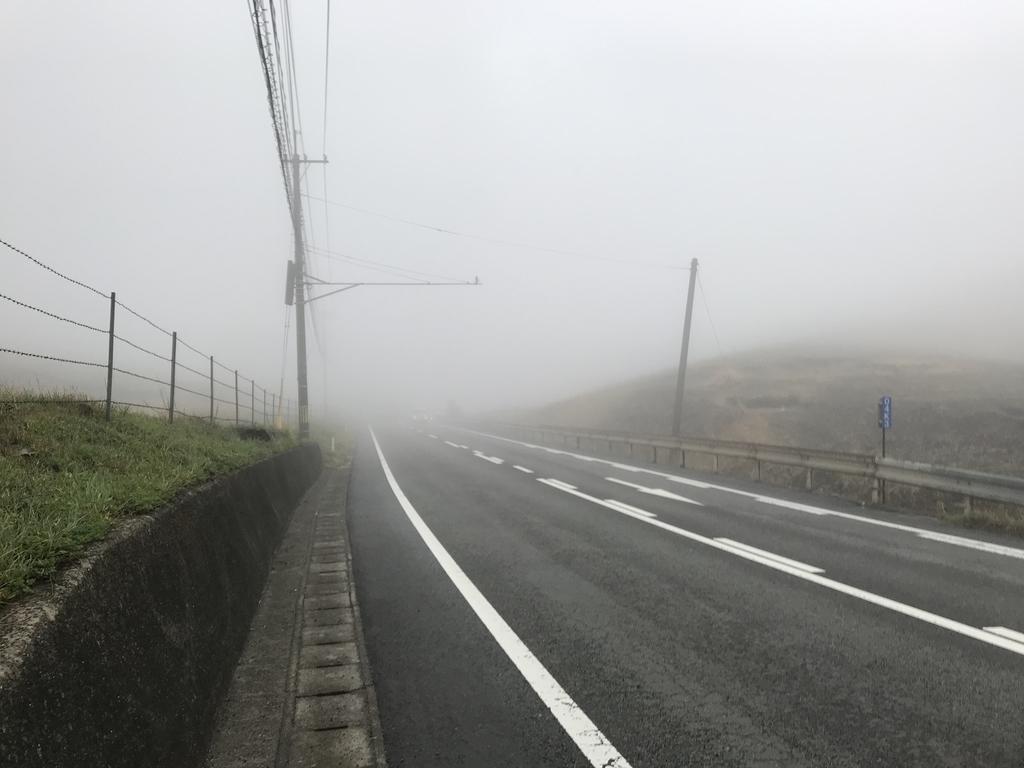 f:id:kurinikomi-hara:20181107215839j:plain