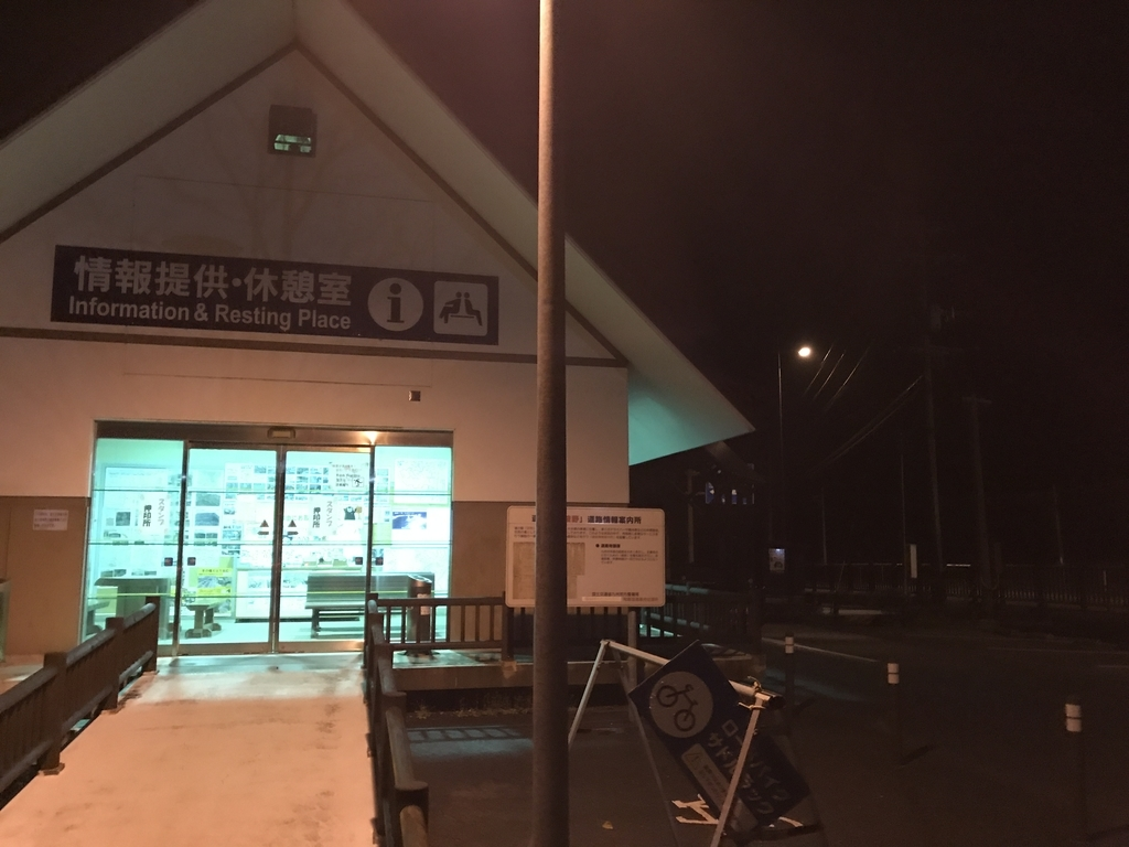 f:id:kurinikomi-hara:20181107222438j:plain