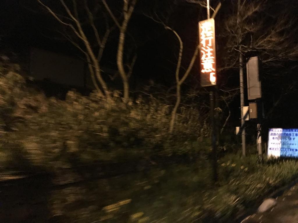 f:id:kurinikomi-hara:20181107222512j:plain