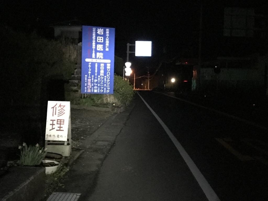 f:id:kurinikomi-hara:20181107223003j:plain