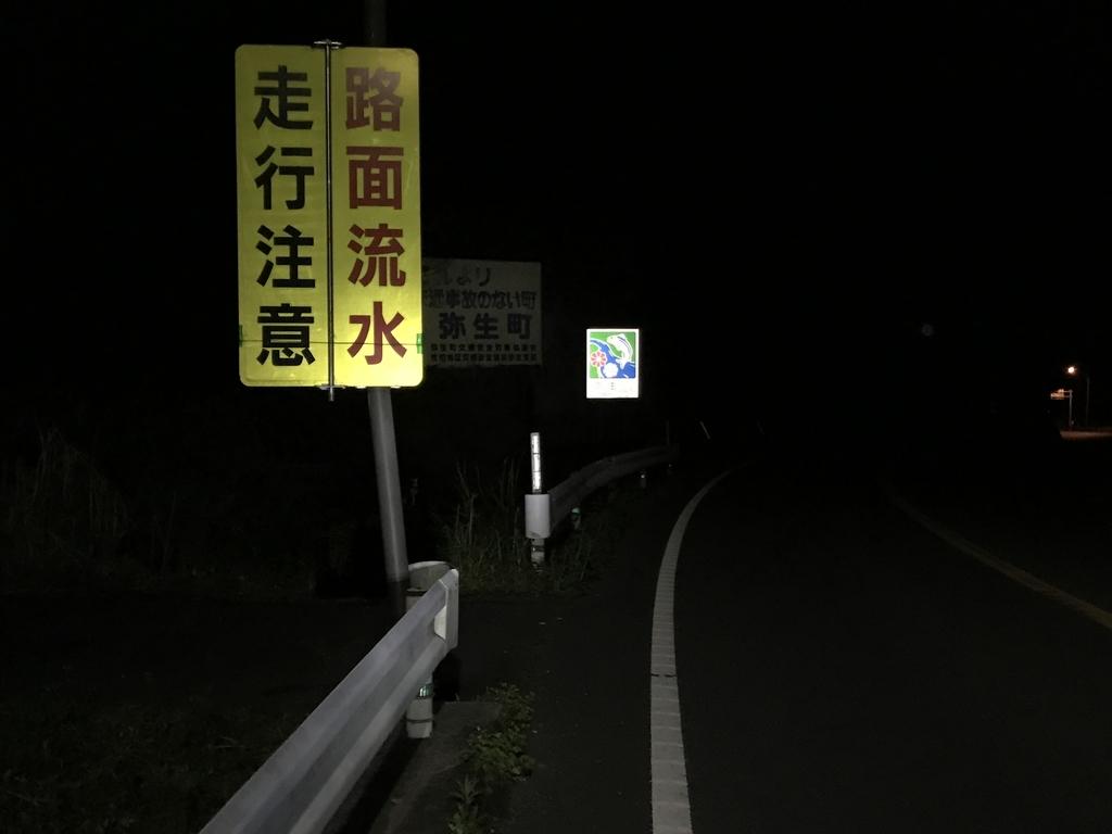 f:id:kurinikomi-hara:20181107223141j:plain