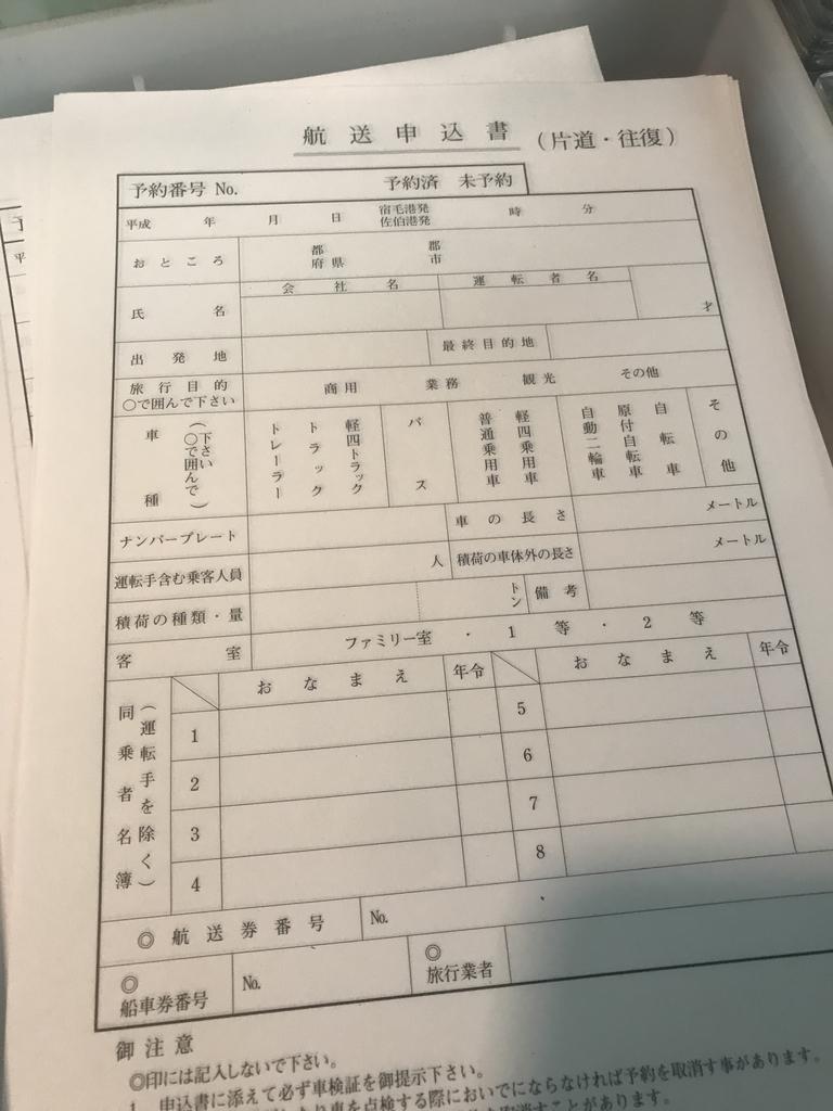 f:id:kurinikomi-hara:20181107223524j:plain