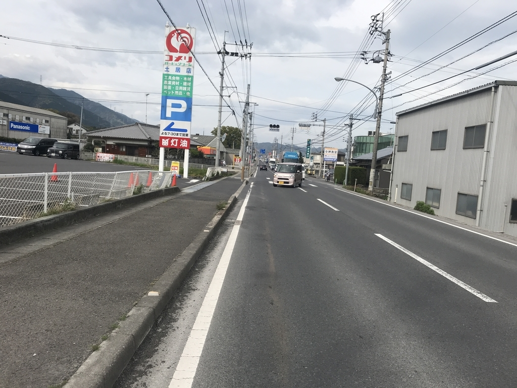 f:id:kurinikomi-hara:20190113012038j:plain