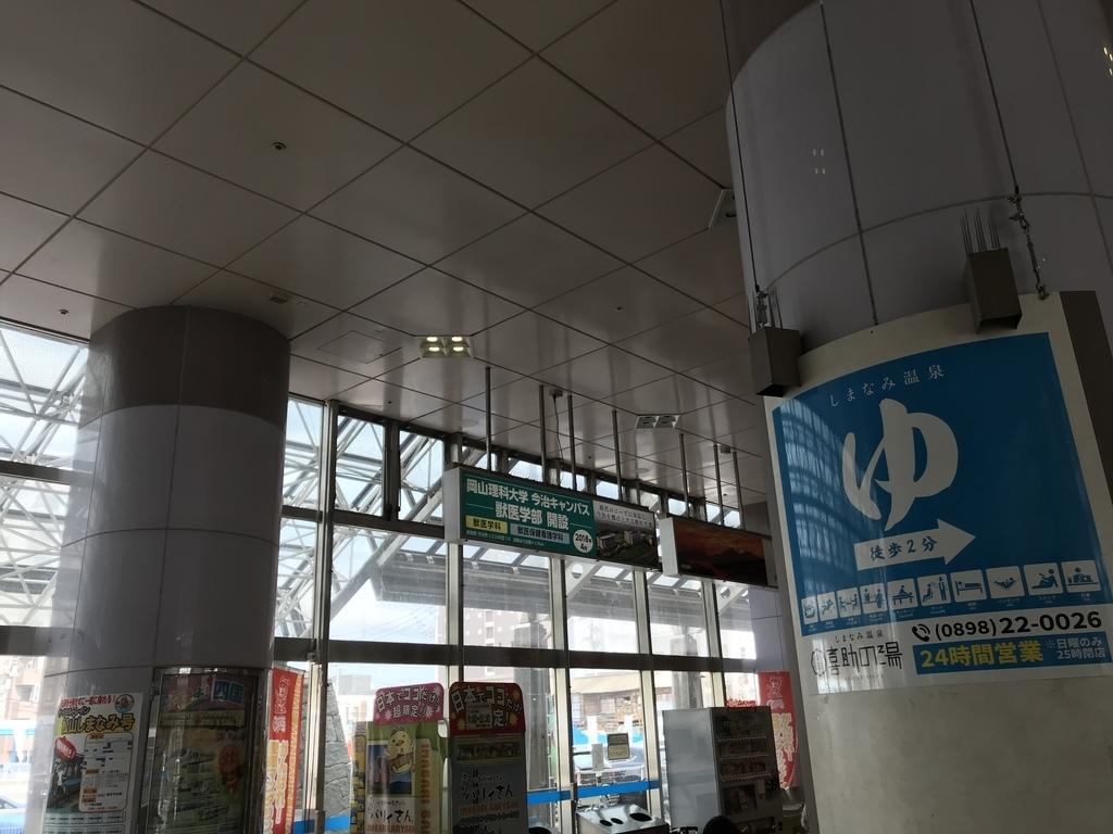 f:id:kurinikomi-hara:20190113012652j:plain