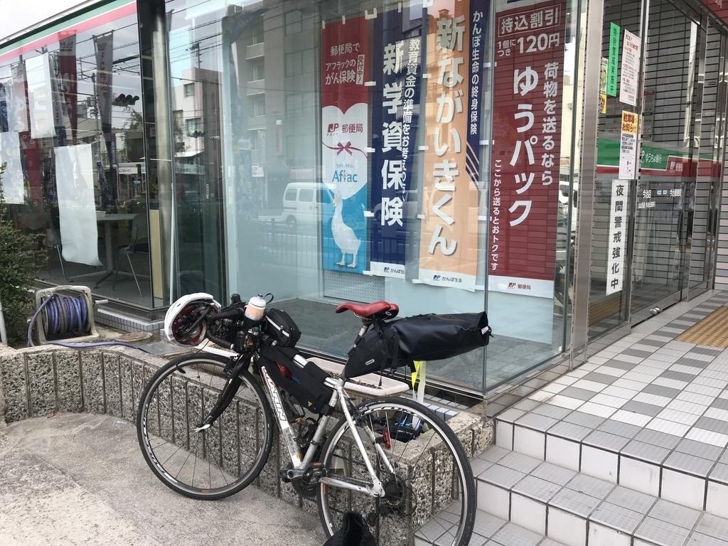 f:id:kurinikomi-hara:20190113012753j:plain