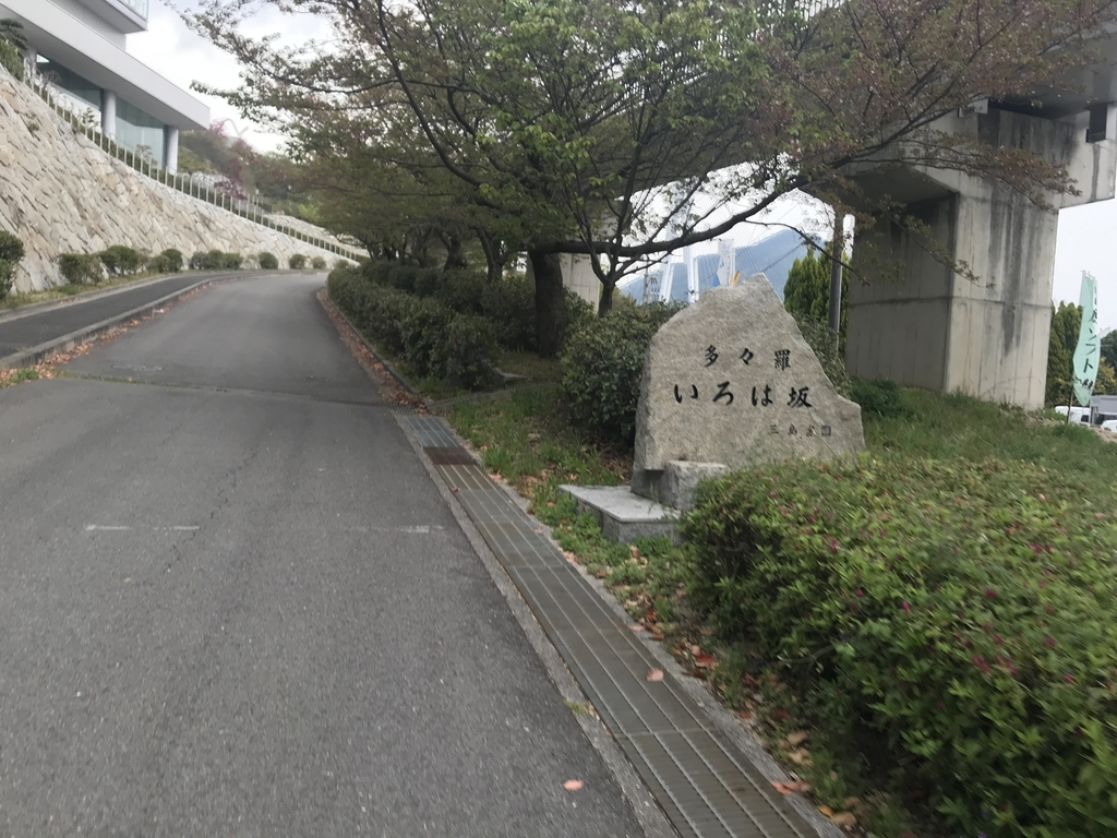 f:id:kurinikomi-hara:20190113014612j:plain