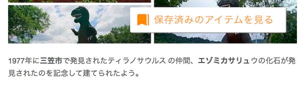 f:id:kurinikomi-hara:20190121200044p:plain
