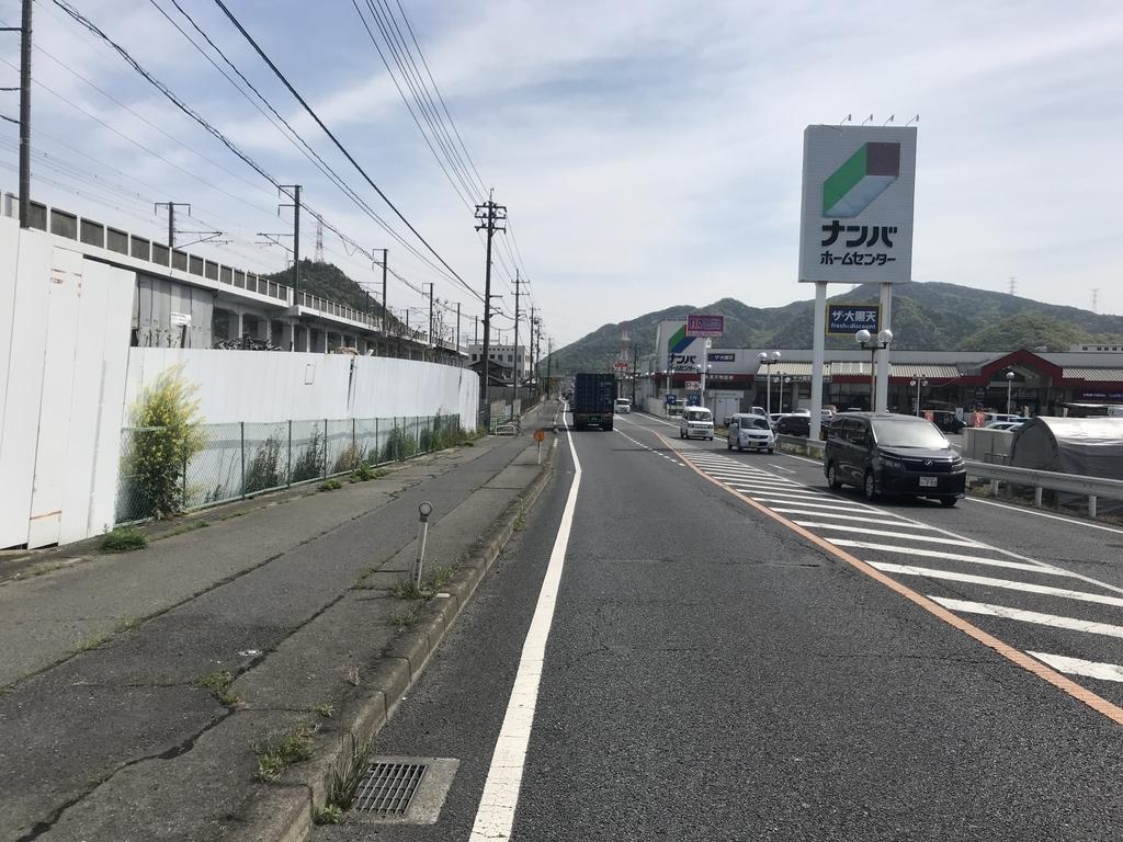 f:id:kurinikomi-hara:20190128003546j:plain