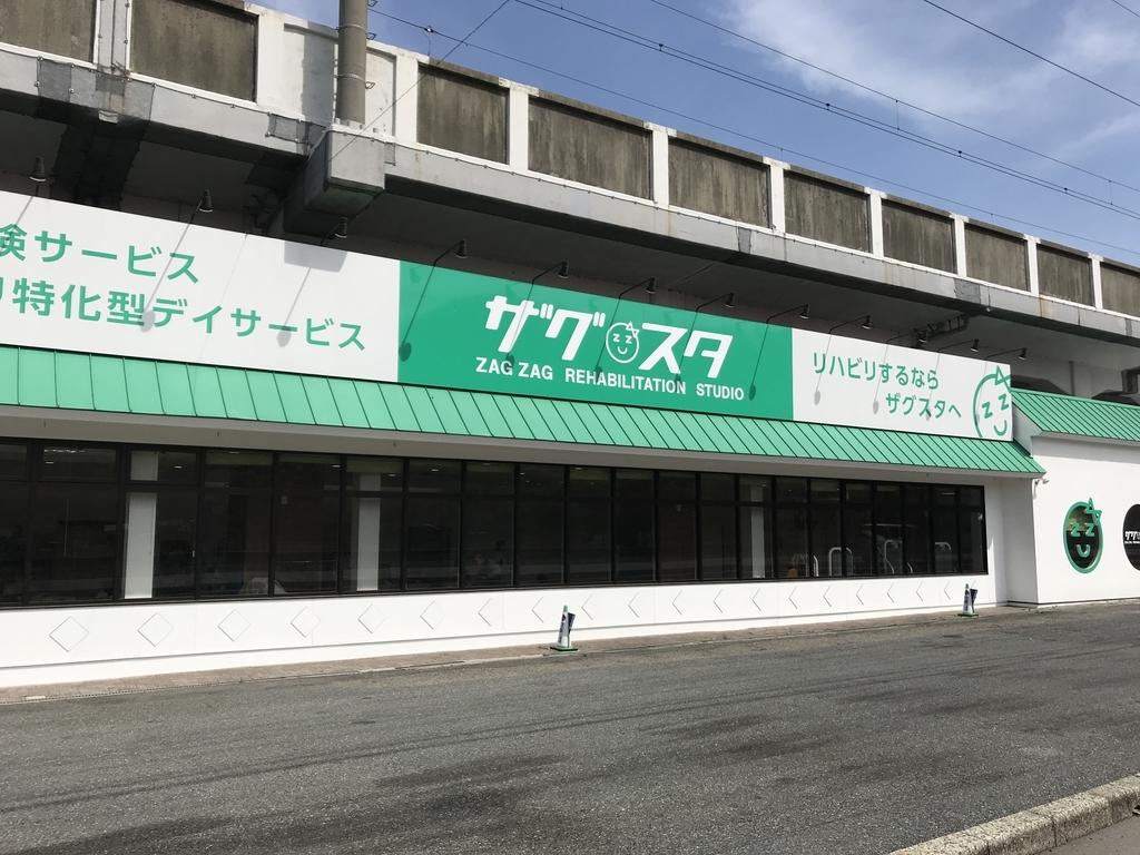f:id:kurinikomi-hara:20190128003557j:plain