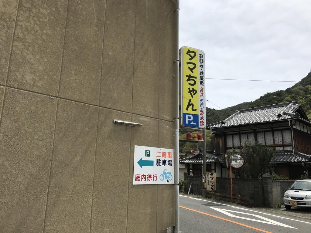 f:id:kurinikomi-hara:20190128003802j:plain