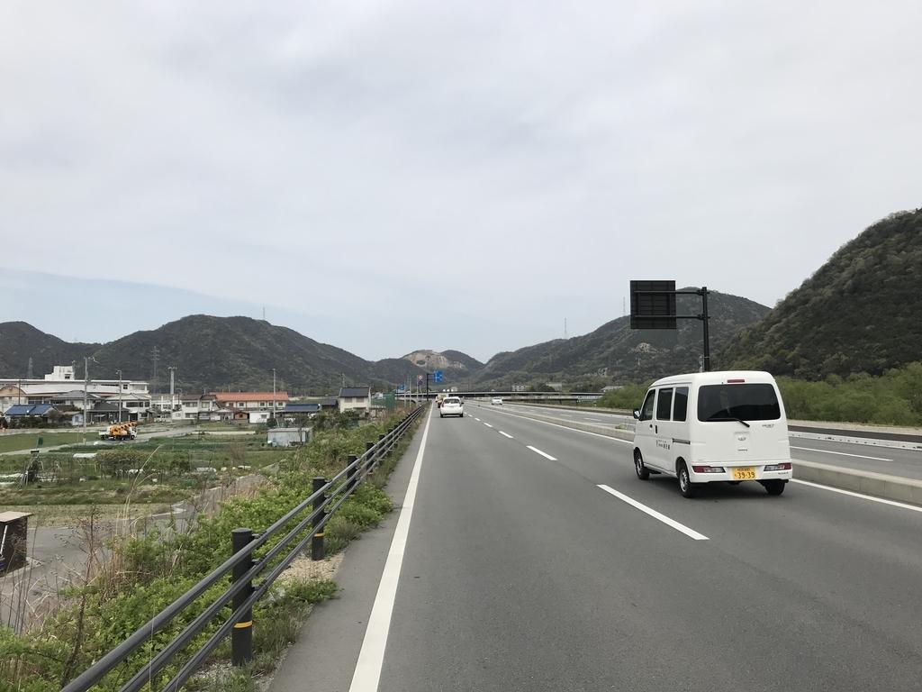 f:id:kurinikomi-hara:20190128004017j:plain