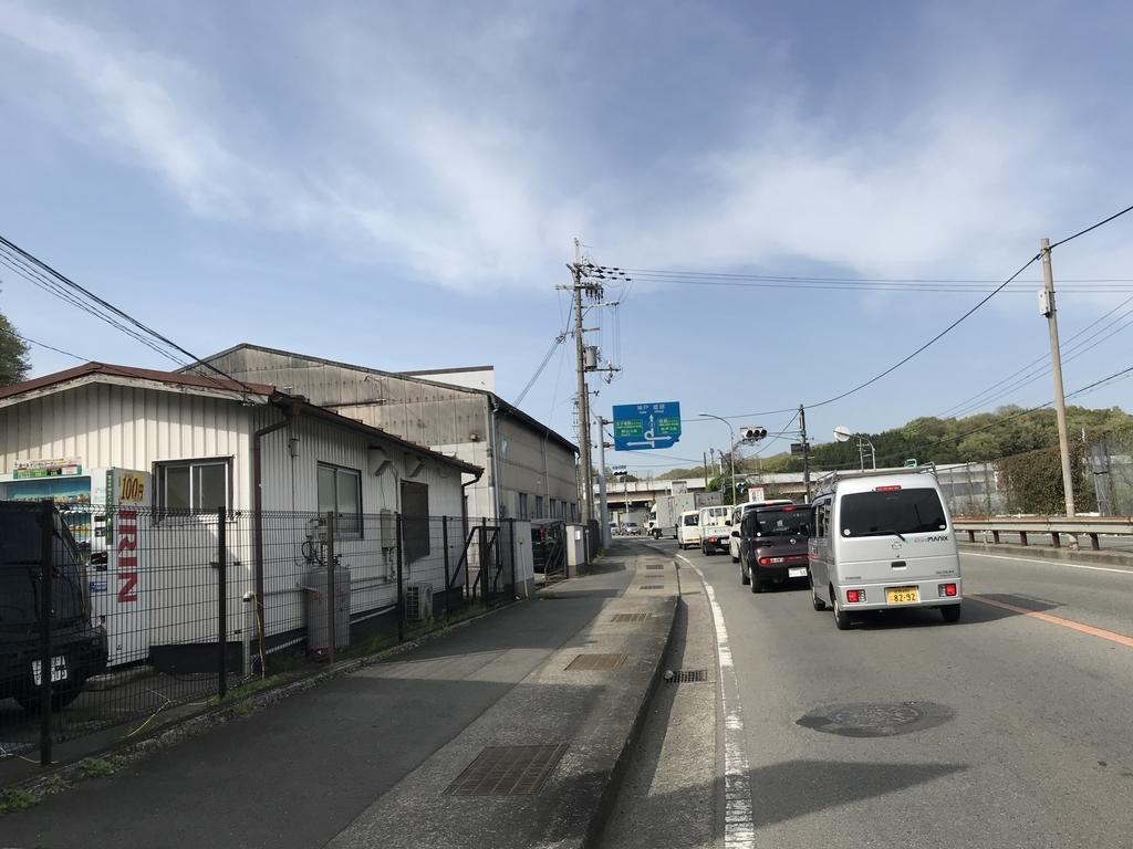 f:id:kurinikomi-hara:20190128004341j:plain