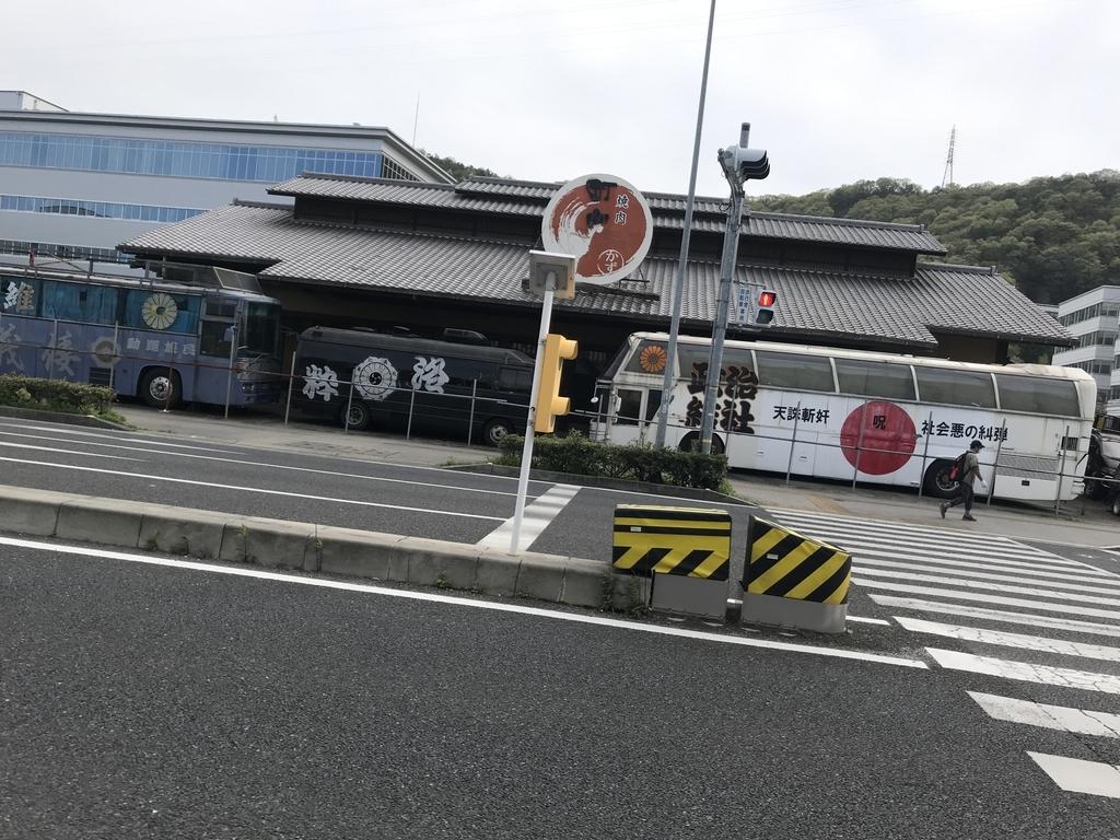 f:id:kurinikomi-hara:20190128004353j:plain