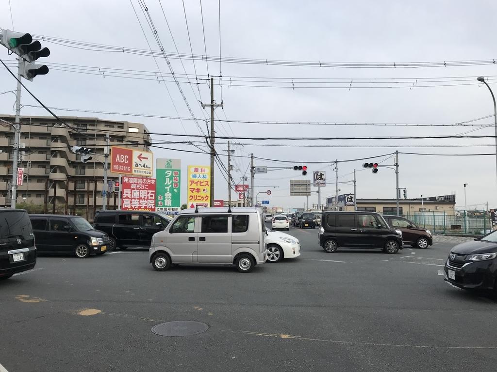 f:id:kurinikomi-hara:20190128004600j:plain