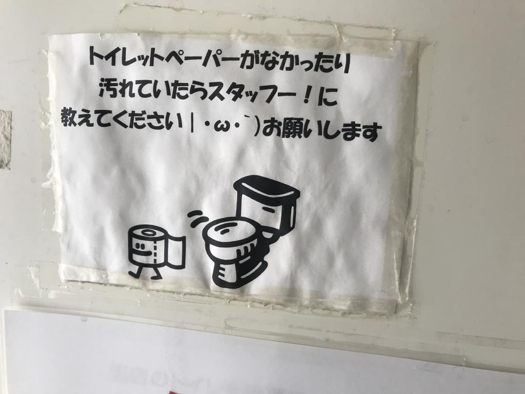 f:id:kurinikomi-hara:20190215111526j:plain