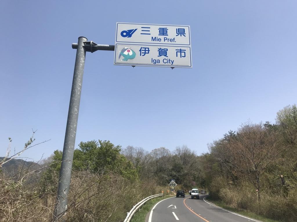 f:id:kurinikomi-hara:20190215111922j:plain