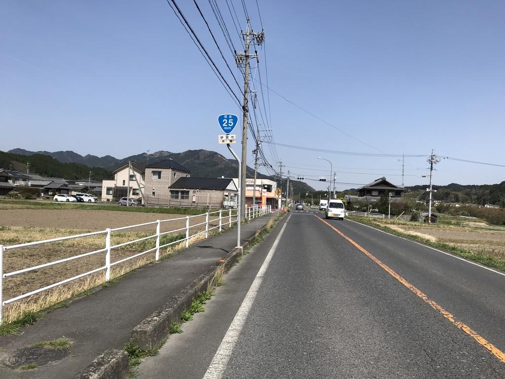 f:id:kurinikomi-hara:20190215112210j:plain