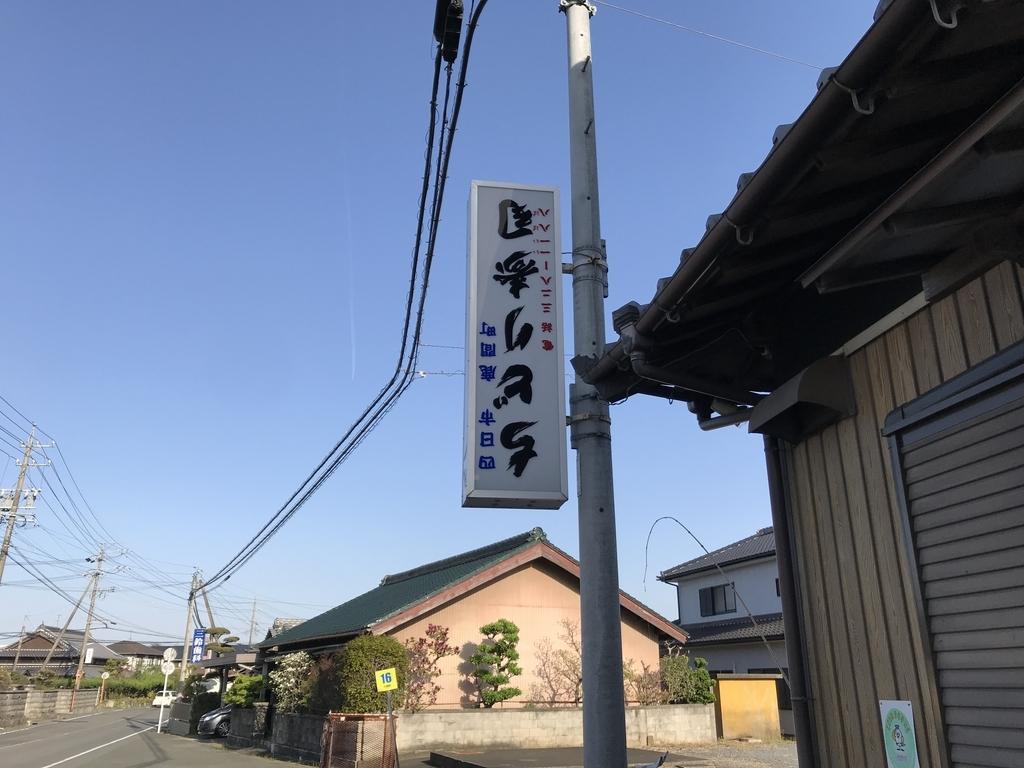 f:id:kurinikomi-hara:20190215112857j:plain
