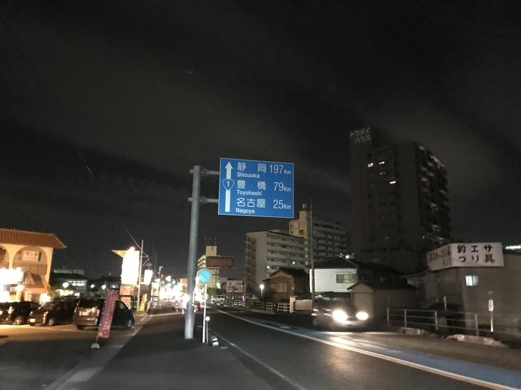 f:id:kurinikomi-hara:20190215113222j:plain