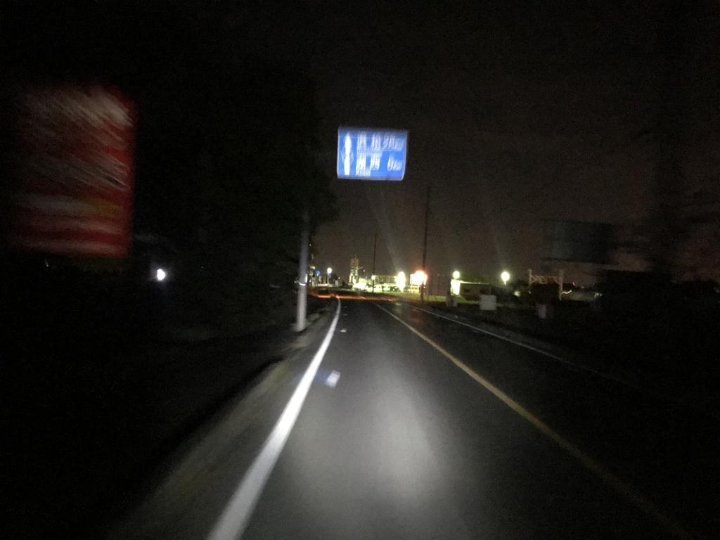 f:id:kurinikomi-hara:20190215133035j:plain