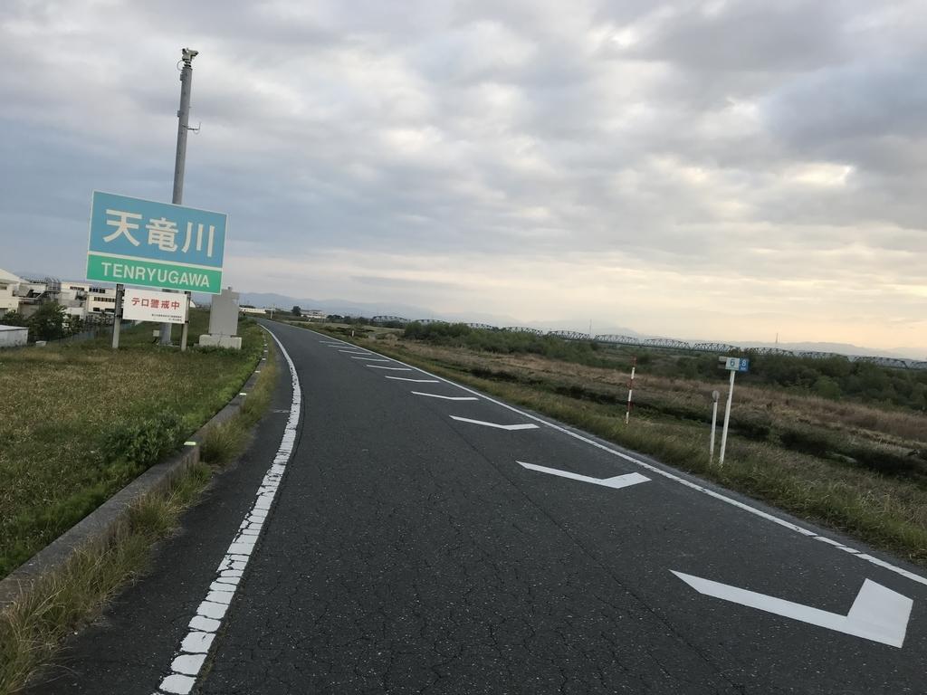f:id:kurinikomi-hara:20190215133215j:plain