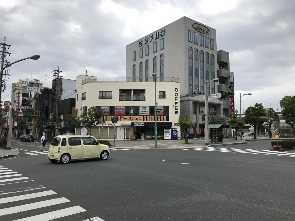 f:id:kurinikomi-hara:20190215133410j:plain