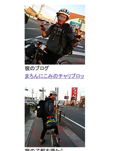 f:id:kurinikomi-hara:20190216222510p:plain
