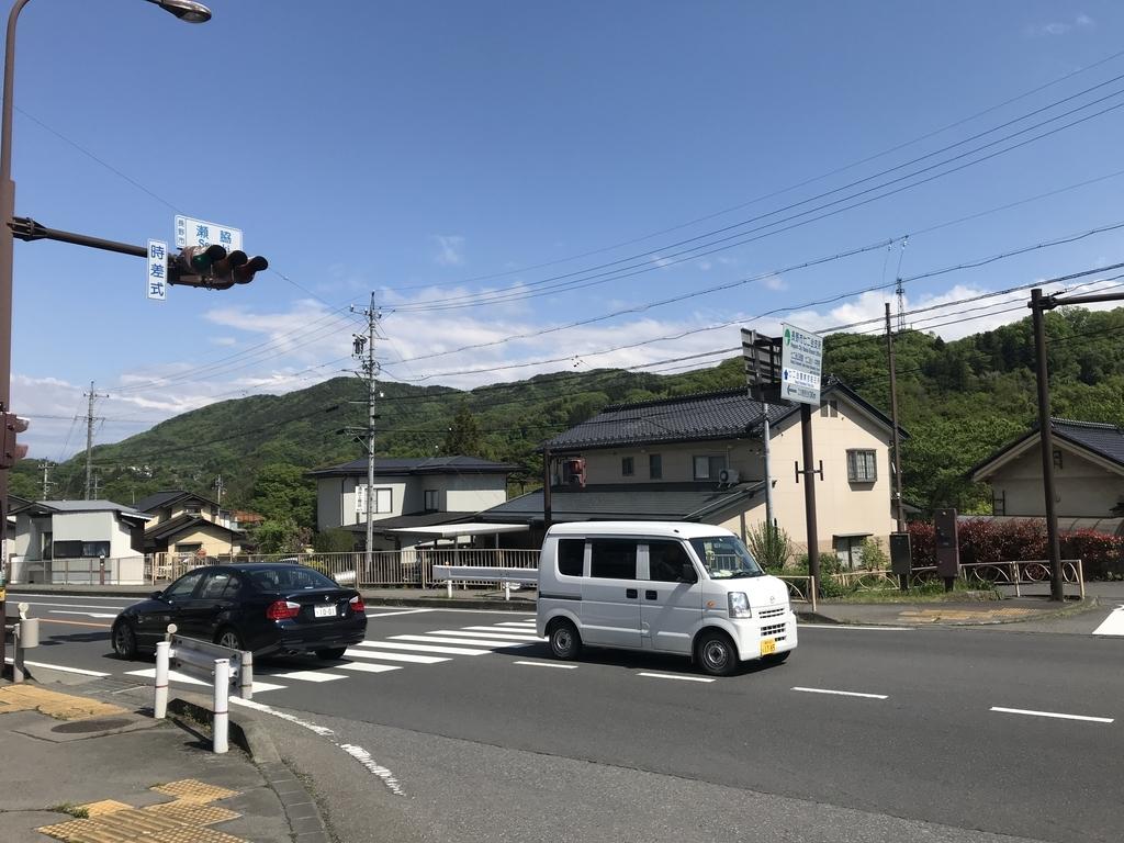 f:id:kurinikomi-hara:20190218155036j:plain