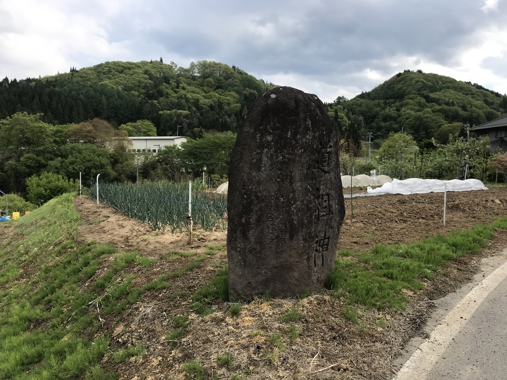 f:id:kurinikomi-hara:20190218155118j:plain