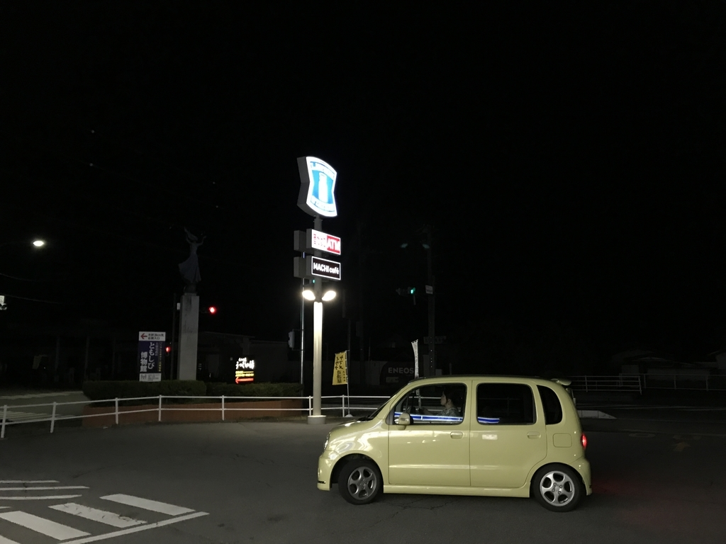 f:id:kurinikomi-hara:20190218155725j:plain