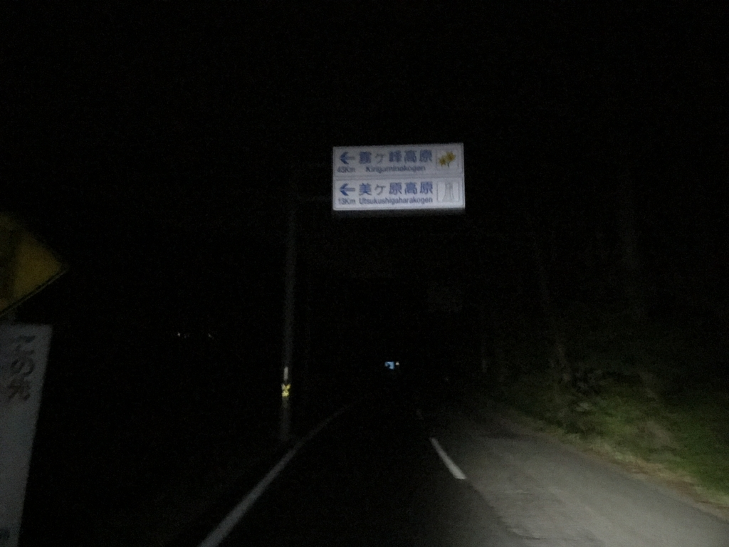 f:id:kurinikomi-hara:20190218155817j:plain