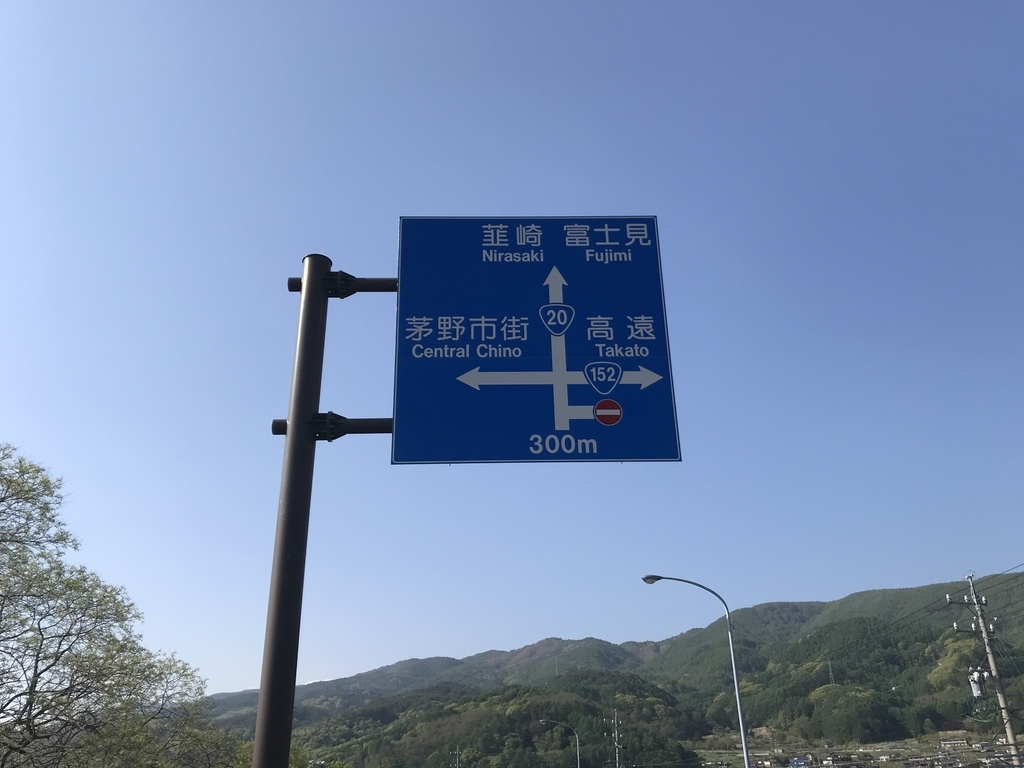 f:id:kurinikomi-hara:20190218161350j:plain