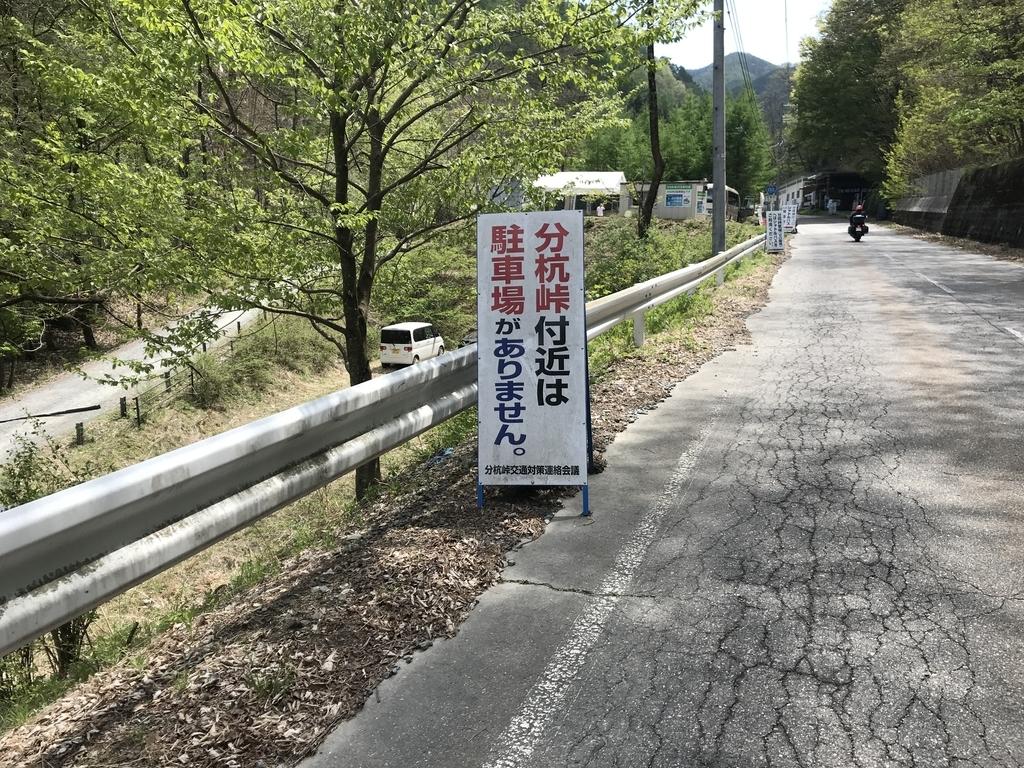 f:id:kurinikomi-hara:20190218162335j:plain