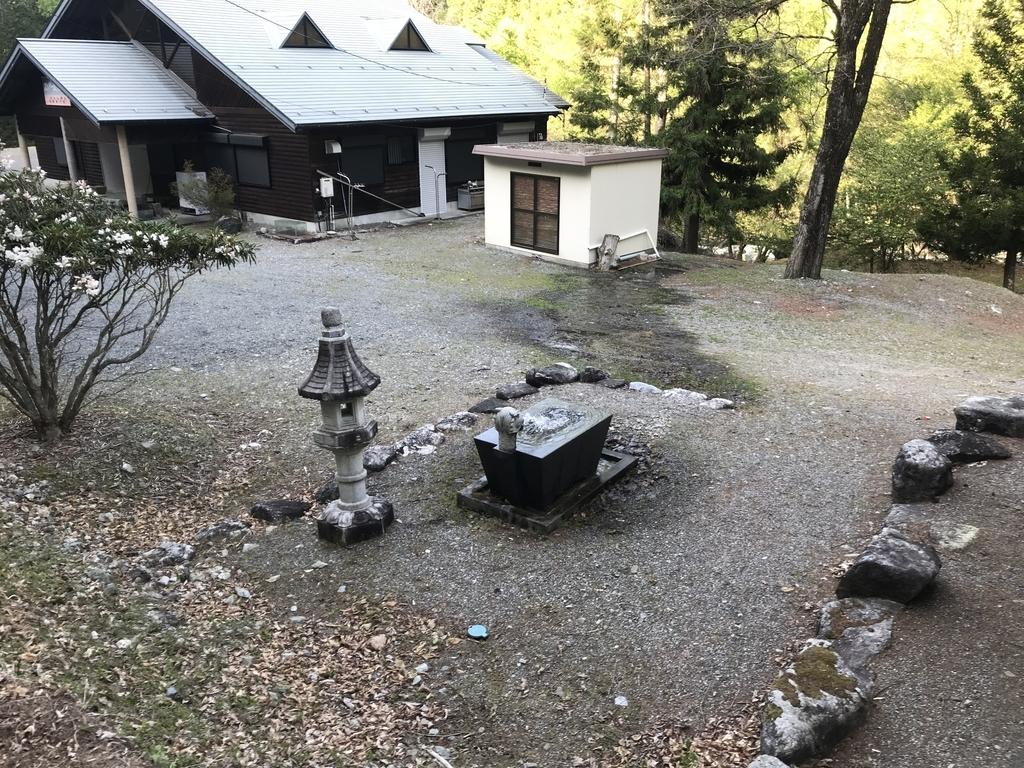 f:id:kurinikomi-hara:20190218163030j:plain