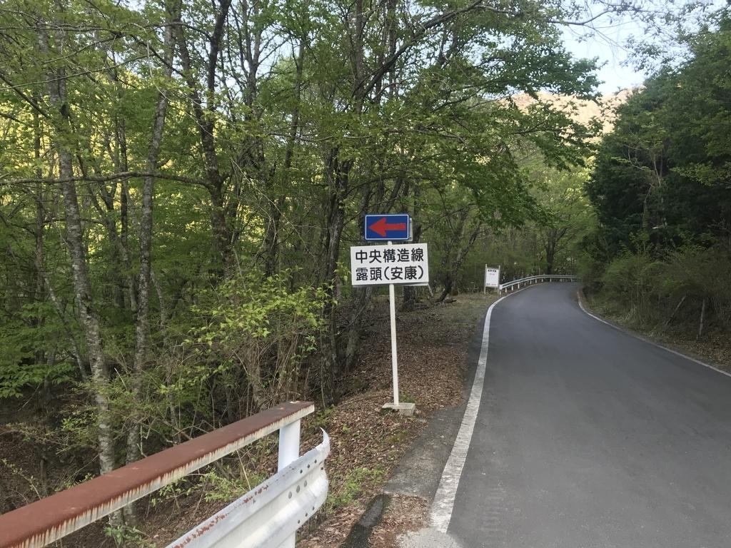 f:id:kurinikomi-hara:20190218163224j:plain