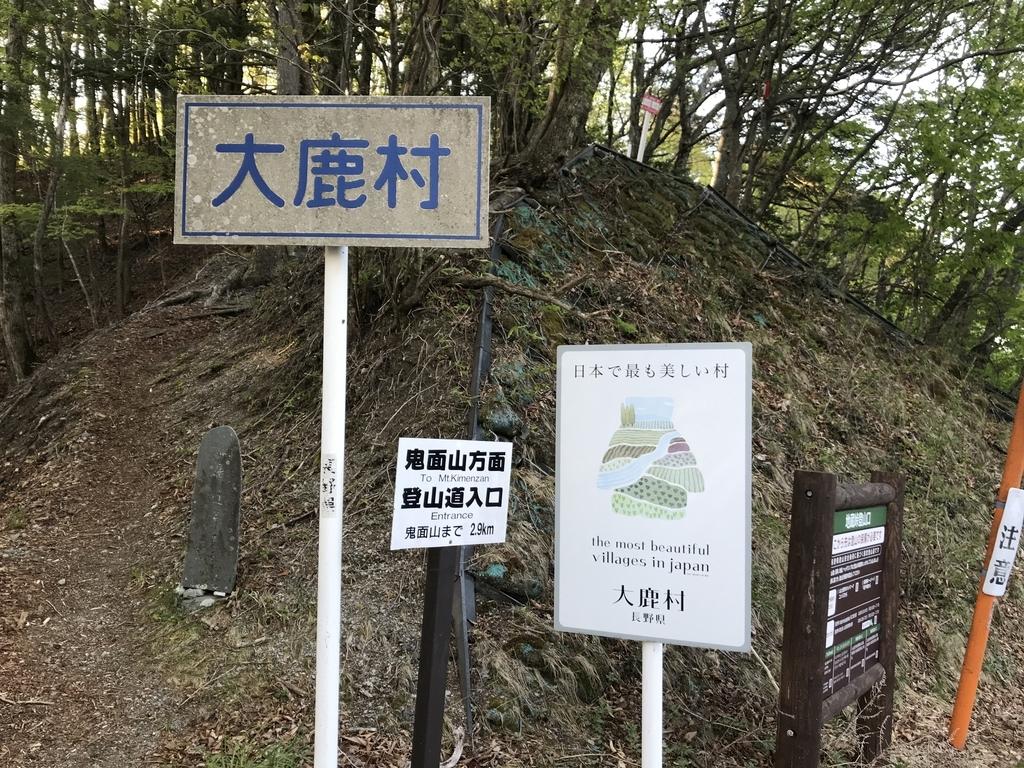 f:id:kurinikomi-hara:20190218163423j:plain