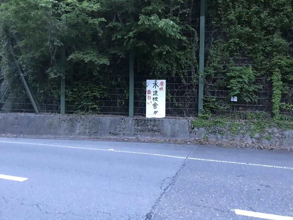 f:id:kurinikomi-hara:20190218163726j:plain