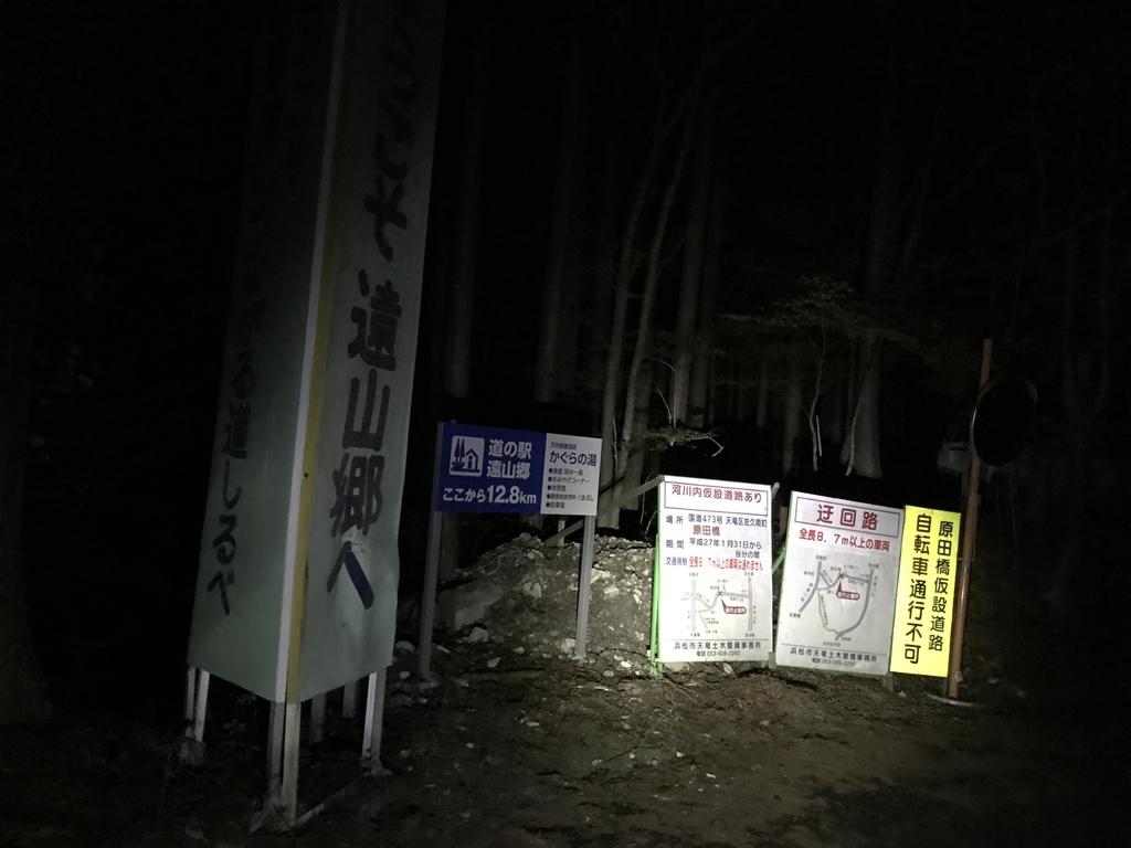 f:id:kurinikomi-hara:20190218164020j:plain