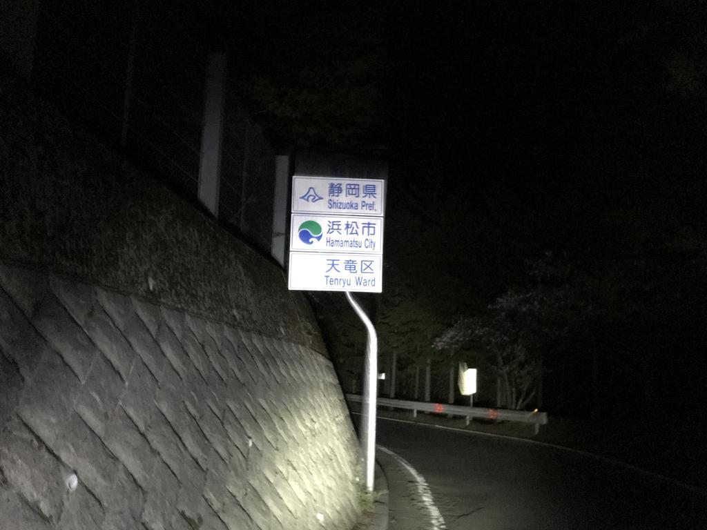 f:id:kurinikomi-hara:20190218164032j:plain