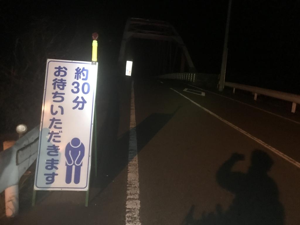 f:id:kurinikomi-hara:20190219151922j:plain