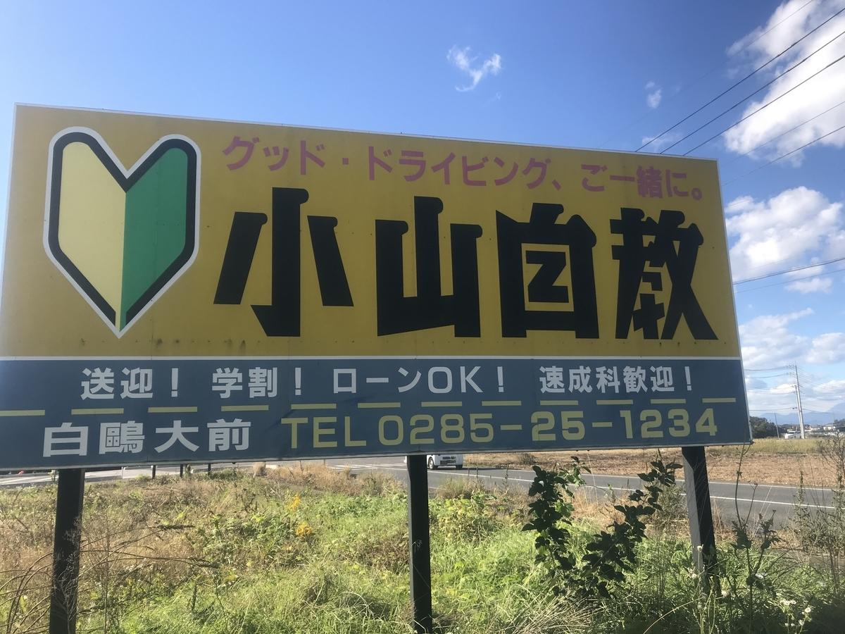 f:id:kurinikomi-hara:20190415003701j:plain