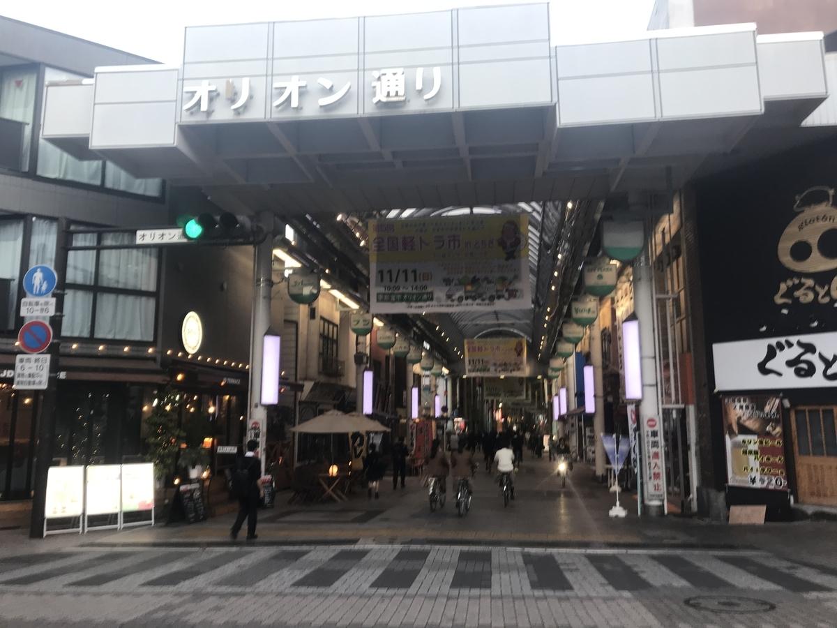 f:id:kurinikomi-hara:20190415004112j:plain